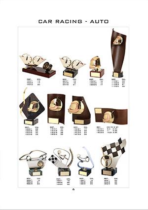 Catálogo de Figuras